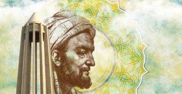شرحی بر زندگی ابوعلیسینا و مهمترین تألیفات این دانشمند