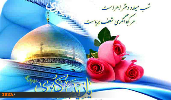 حضرت زینب(س)؛ الگوی حیا، عفت و فداکاری