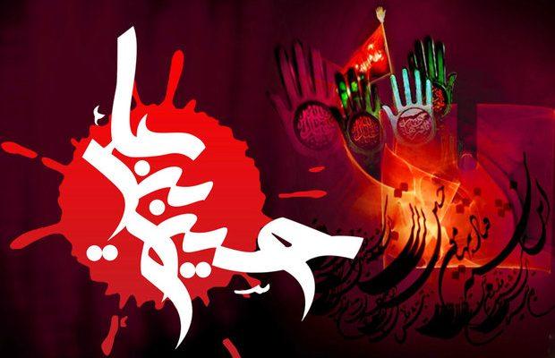 چرا امام حسین (ع) با وجود آگاهی از شهادتش به کربلا رفت؟