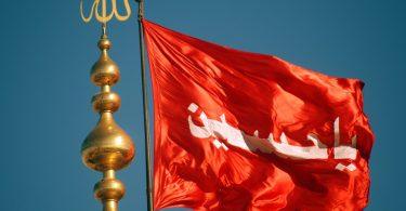 پرچم اربعین حسینی برافراشته در زمان