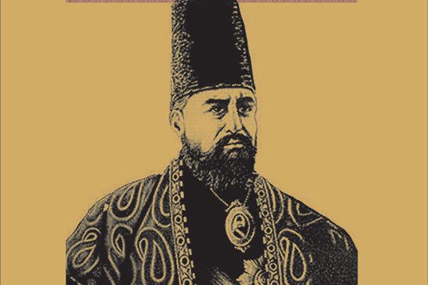 امیرکبیر ؛ مردی تمام برای تاریخ ایران
