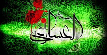 امام وارث همه علوم قرآن است/ صفات امام حسن عسکری(ع)