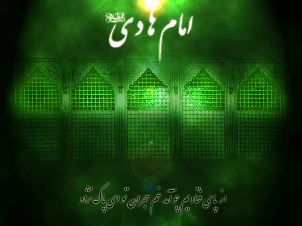 نقش امام علیالنقی(ع)درمبارزه با گروههای انحرافی