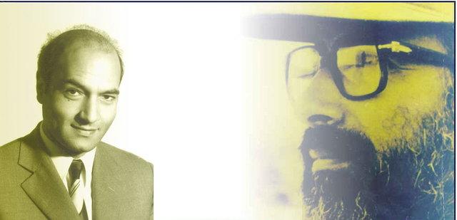 مرثیه چریک عارف در فراق روشنفکر مبارز