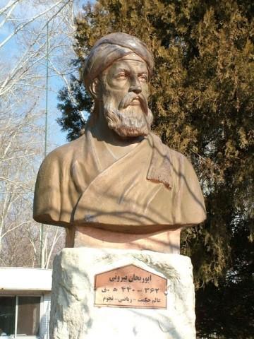 نگاهی به آثار و فعالیت های ابوریحان بیرونی خالق نظریه های ماندگار