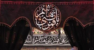 جایگاه حضرت عباس(ع) در زیارت معصومین(ع)