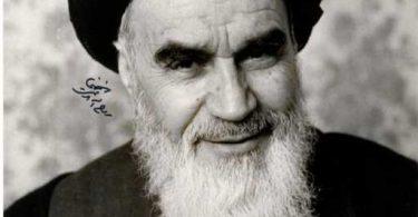 عشق به امام خمینی