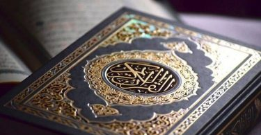 وظایف مسلمانان نسبت به قرآن