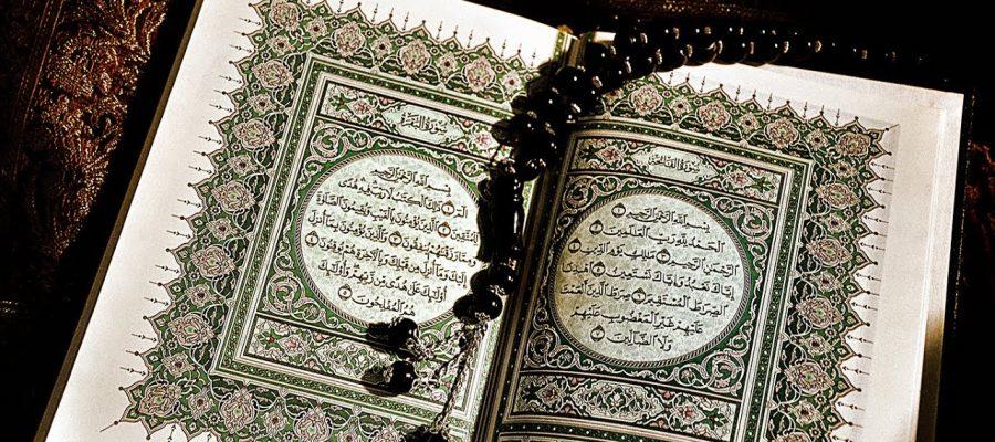 قرآن را حفظ کنیم